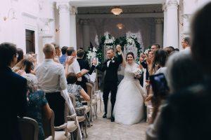 свадьба, ведущий, Тамбов, тамада